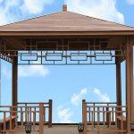 Courtyard WPC Pavilion